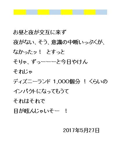 12_20170528065033c74.jpg