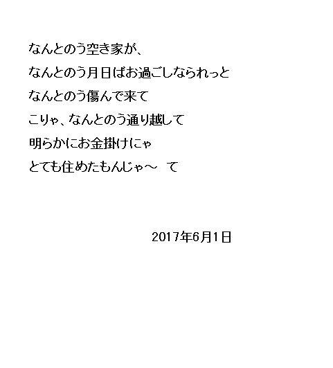 12_20170601090409777.jpg