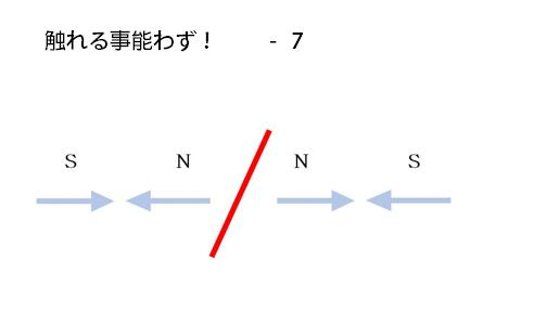 13_20170522120321ff3.jpg