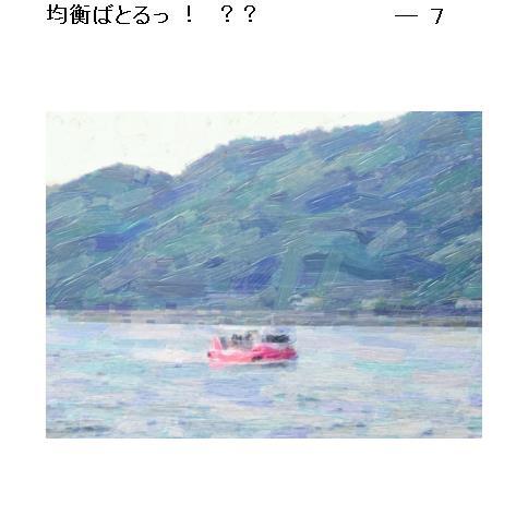 13_201705281658200ba.jpg