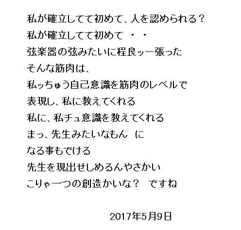 14_201705091024131d1.jpg
