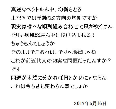 14_201705170648589e9.jpg