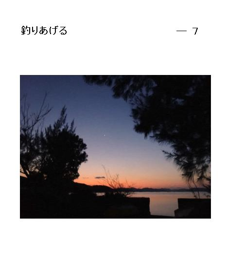 15_201706080812433c0.jpg