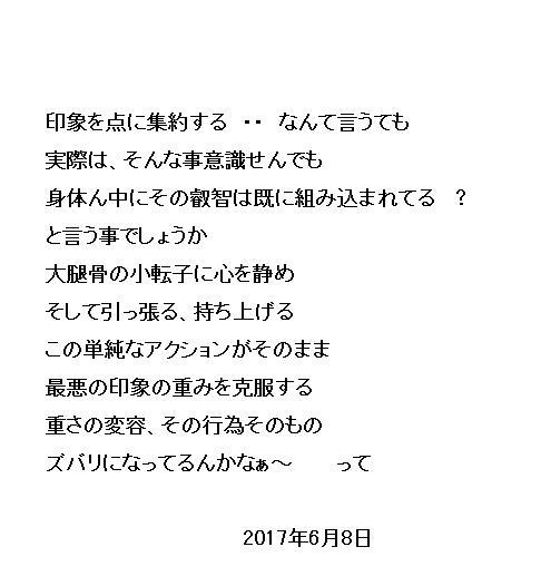 16_201706080812445d9.jpg
