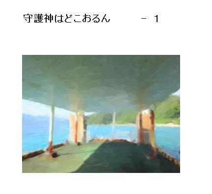 18_20170510163429562.jpg