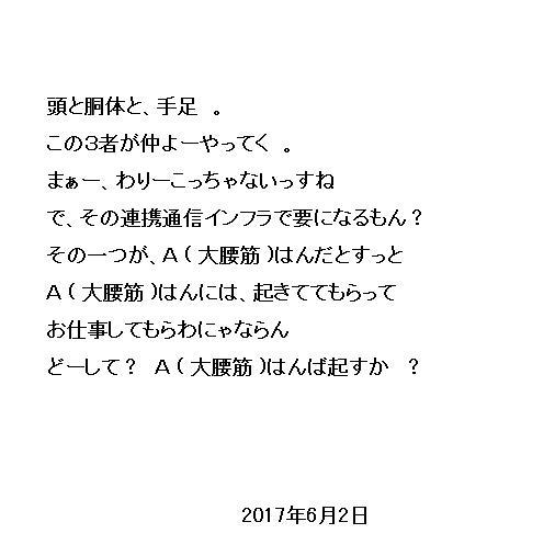 18_2017060210573018f.jpg