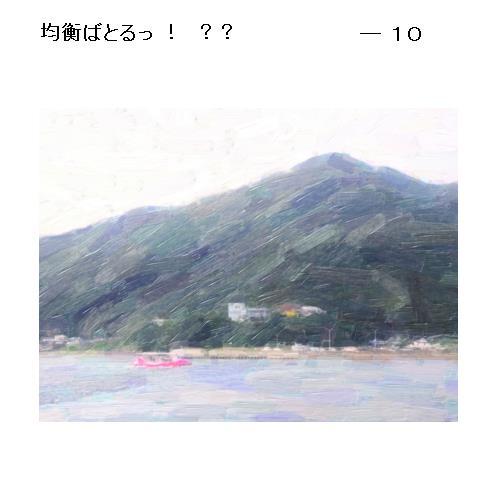 19_20170528165812ce7.jpg