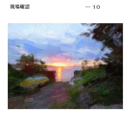 19_20170610092246b0e.jpg