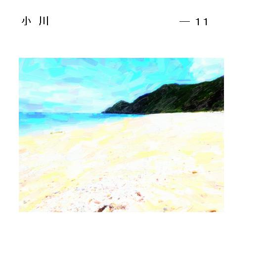 21_20170602110021cd2.jpg