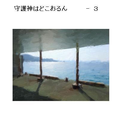 22_20170510163434d81.jpg