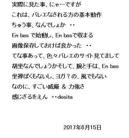 22_2017062011541816c.jpg