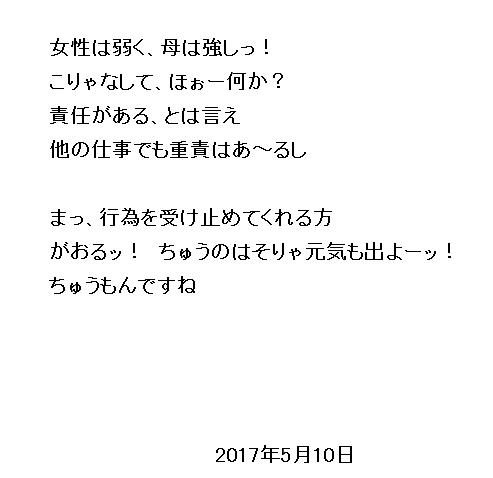 23_20170510163436c21.jpg