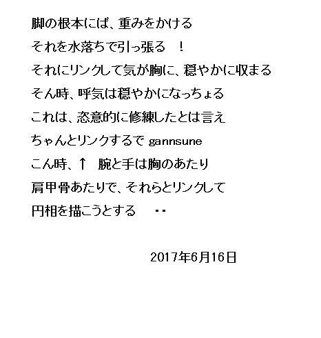 24_2017062011542119c.jpg