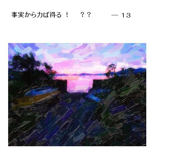 25_2017052910065101d.jpg