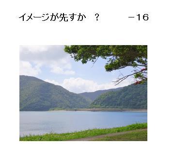 31_20170525055512ed6.jpg
