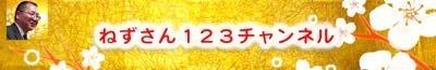 20170517 バナー