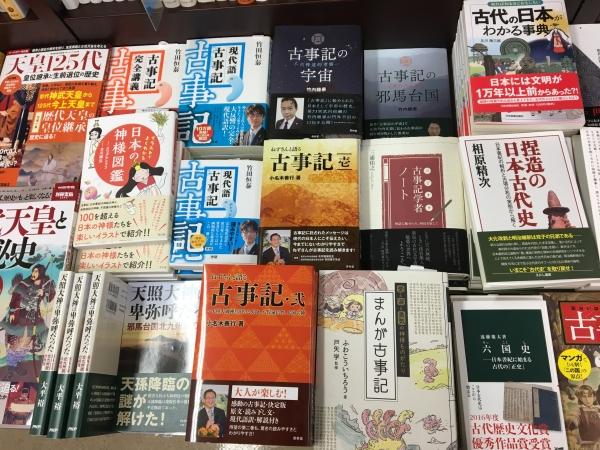 20170620 紀伊国屋新宿本店3F歴史