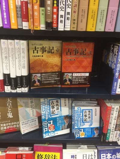 20170621 文教堂浜松町店
