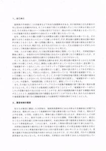 レポート2