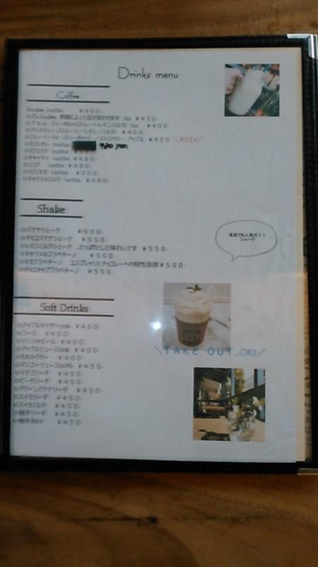 KIMG1727[1]