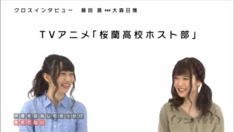 【1週間限定】アニメマシテ 2017年5月1日(月)放送分 (MC:藤田 茜×大森日雅)