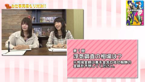 松井恵理子&影山灯がお届けするHJ文庫放送部2学期! #2 『たんたかた~ん♪』の巻