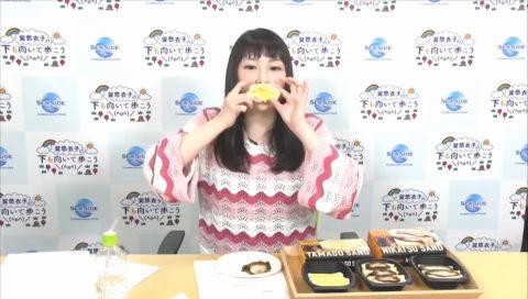 巽悠衣子の「下も向いて歩こう\(^o^)/」 第23回放送(2017.05.05)