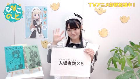 【TVアニメ『ひなこのーと』】小倉 唯の1分間早口言葉チャレンジ 7本目