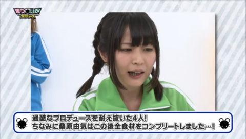 【期間限定見放題】まついがプロデュース#11(特別編) 出演:松嵜麗、五十嵐裕美
