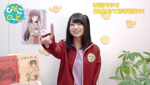 【TVアニメ『ひなこのーと』】高野麻里佳の1分間早口言葉チャレンジ 8本目