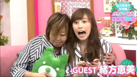 松井恵理子・松嵜麗の声優アニ雑団 ♯56