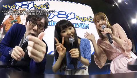 『ぐらぶるアニメちゃんねるっ!』#2