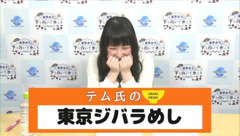 巽悠衣子の「下も向いて歩こう\(^o^)/」 第24回放送(2017.05.19)
