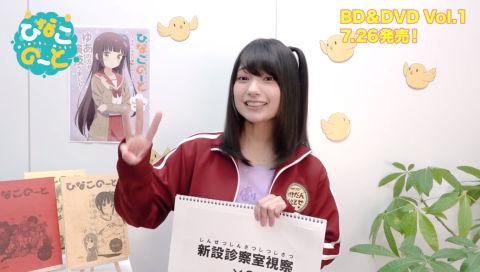 【TVアニメ『ひなこのーと』】高野麻里佳の1分間早口言葉チャレンジ 11本目