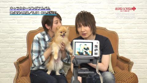 アルバム『TVアニメ「SUPER LOVERS 2」キャラクターソングアルバム  My Precious』スペシャルDVD ダイジェストムービー