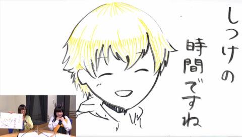 【公式】『Fate/Grand Order カルデア・ラジオ局』 #22 (2017年6月6日配信)