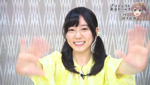『プロジェクト東京ドールズ-アクター紹介-』ヒヨ役:鈴木絵理 編