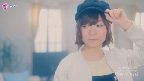 【Re:ステージ!】7月19日発売 オルタンシア 2ndシングル 「Purple Rays」MV Long Ver.