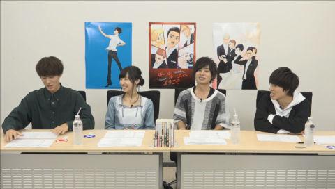 TVアニメ「ボールルームへようこそ」特別番組 ~放送まで待てない! トライアルレッスン~