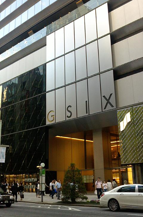 gsix.jpg