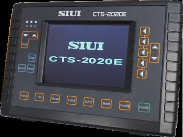 CTS2020E-main2.png