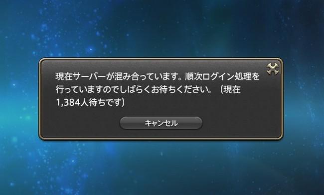 2017-06-16_1800a40.jpg