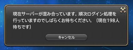 2017-06-30_231440.jpg