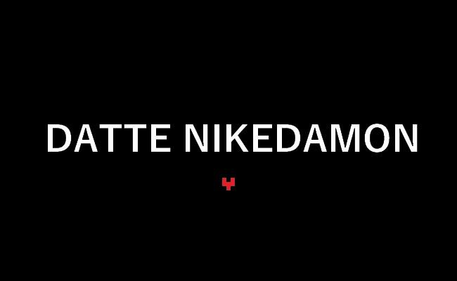 DATTE NIKEDAMON2