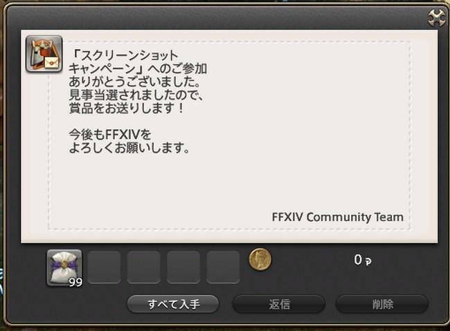 ffxiv_20170608_191741.jpg