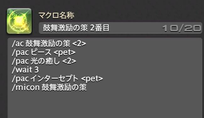 ffxiv_20170706_150512.jpg