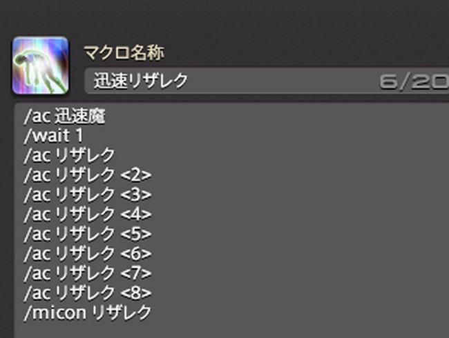 ffxiv_20170706_151141.jpg