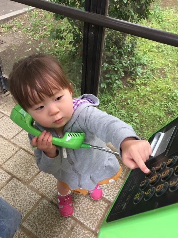 piyoko20170517-9.jpg