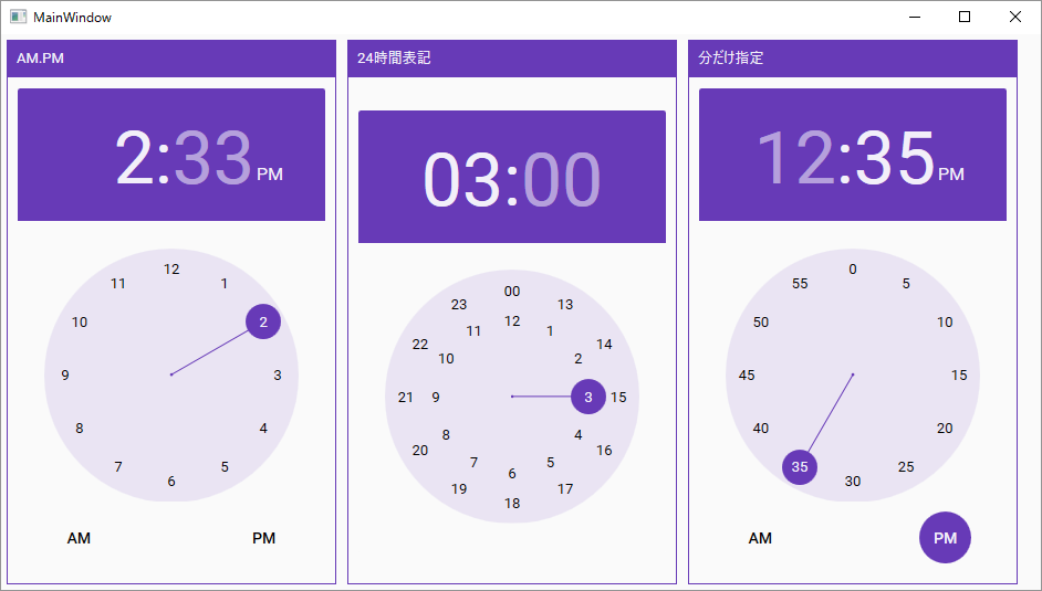 MaterialDesign Clock