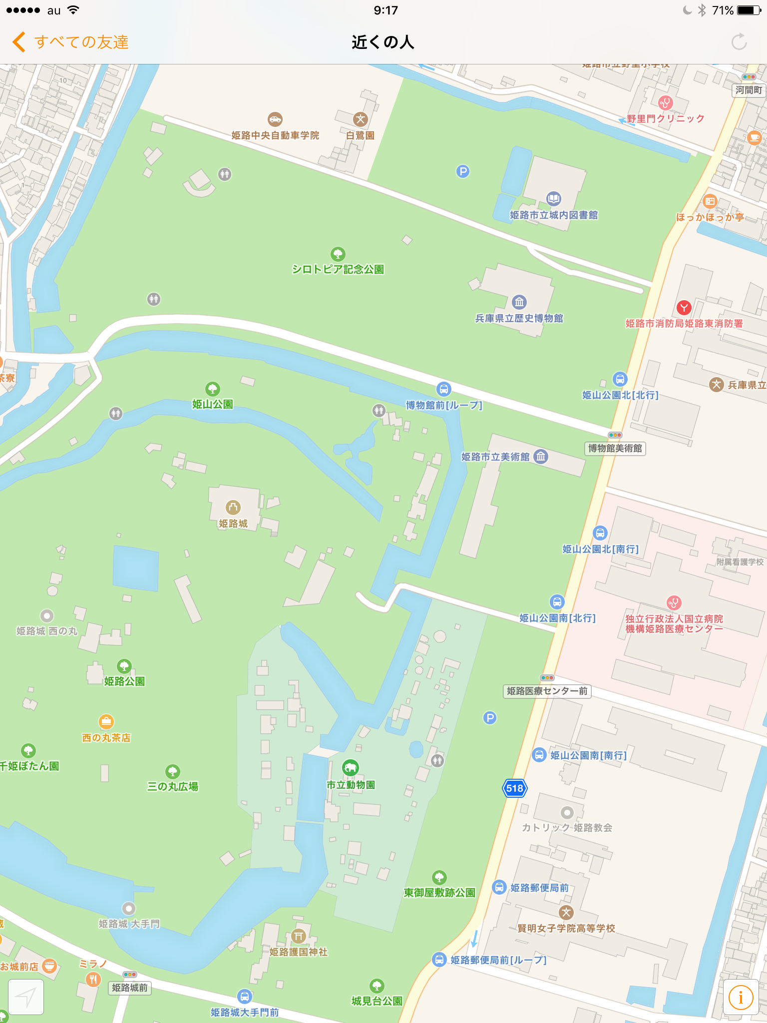 シロトピア公園
